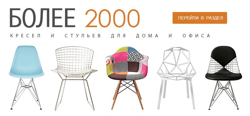 http://kupistul.com.ua