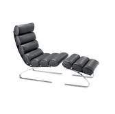 стильное кресло-лежак с подставкой для ног.